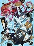 黒執事II II(完全生産限定版)[DVD]