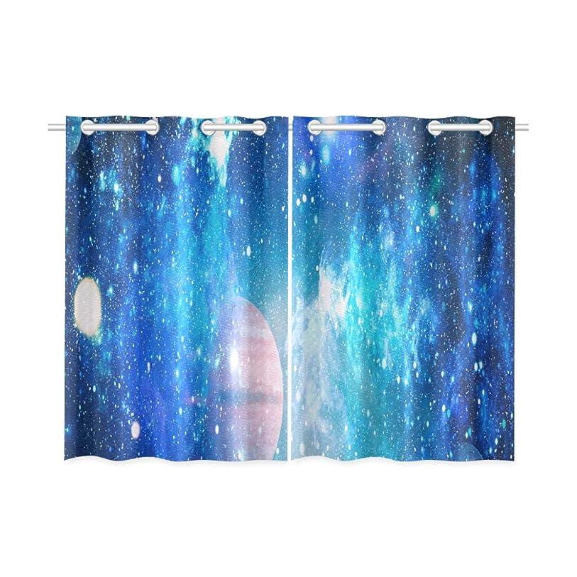 経営者一見他のバンドでGGSXD ドレープカーテン 宇宙 銀河系 遮光 防寒 断熱 防音 Uvカット 洗える 幅65cm×丈100cm 2枚組 おしゃれ 部屋 寝室 居間 子供室用 装飾