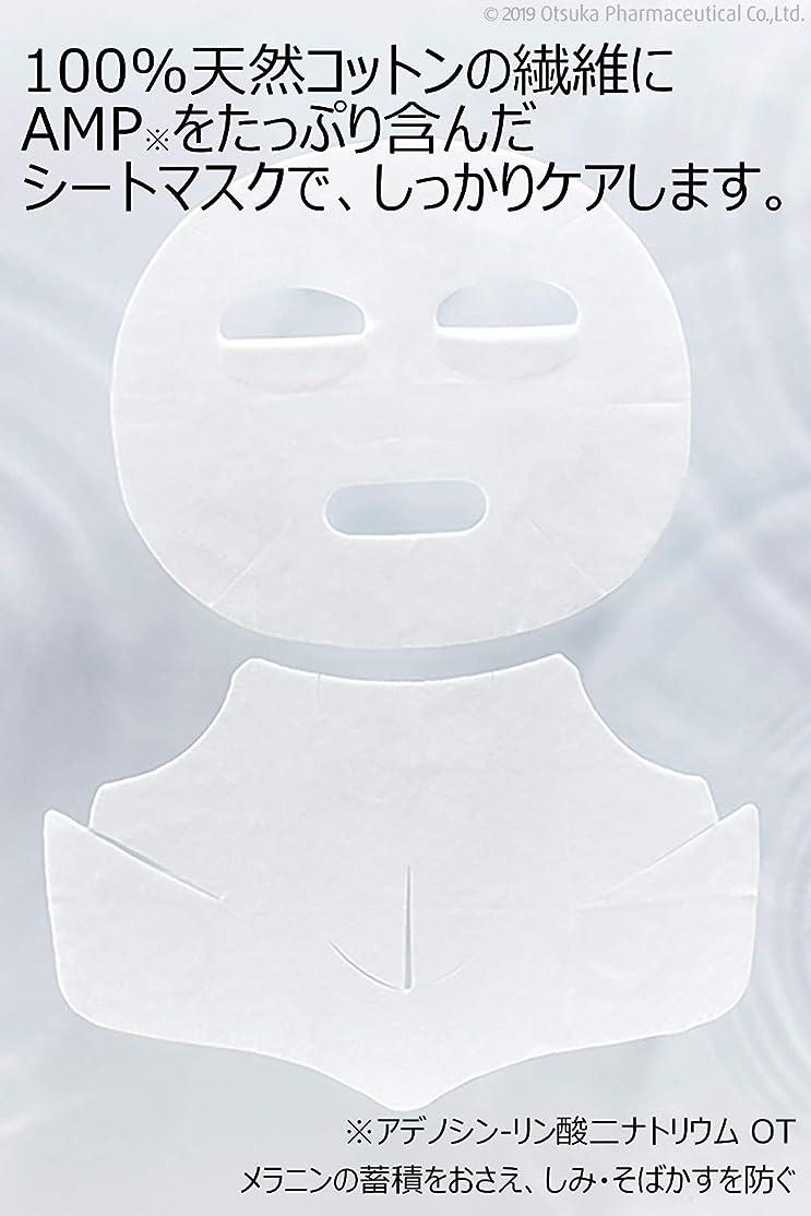 賢い神社ジャケット大塚製薬 【医薬部外品】 インナーシグナル クリアアップ マスク 4セット (顔+デコルテ用)50541