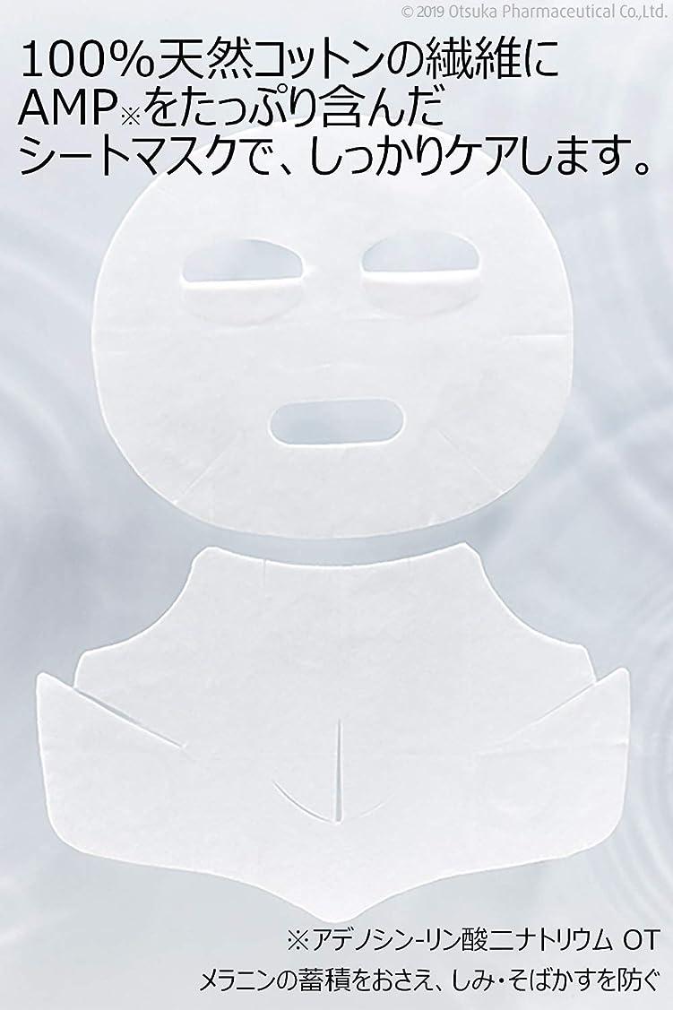 株式会社受け皿食い違い大塚製薬 【医薬部外品】 インナーシグナル クリアアップ マスク 4セット (顔+デコルテ用)50541