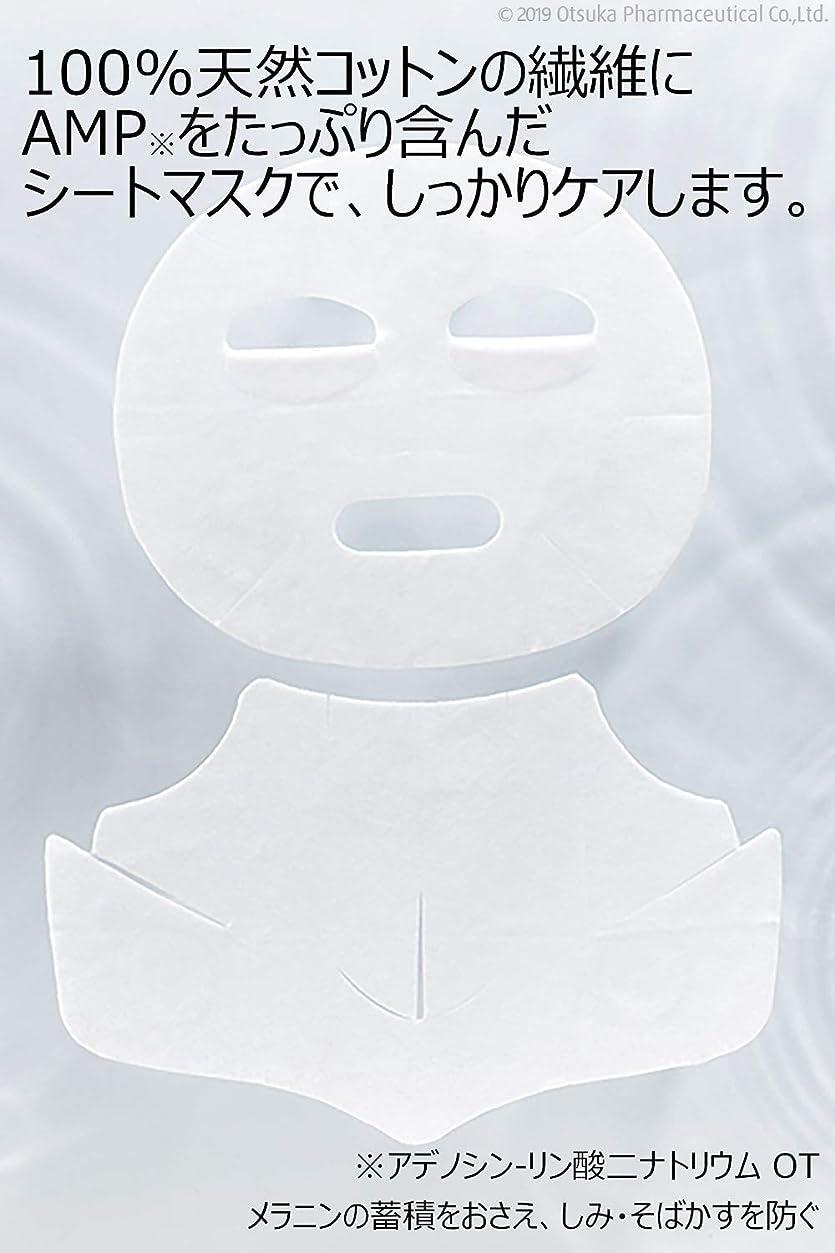 作曲家栄養変化大塚製薬 【医薬部外品】 インナーシグナル クリアアップ マスク 4セット (顔+デコルテ用)50541
