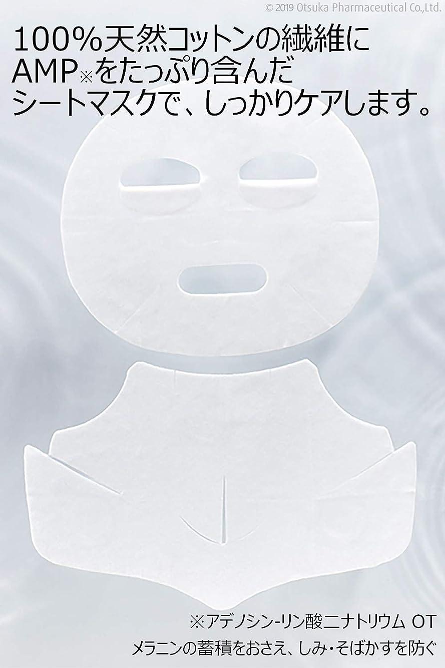支店パット小麦大塚製薬 【医薬部外品】 インナーシグナル クリアアップ マスク 4セット (顔+デコルテ用)50541