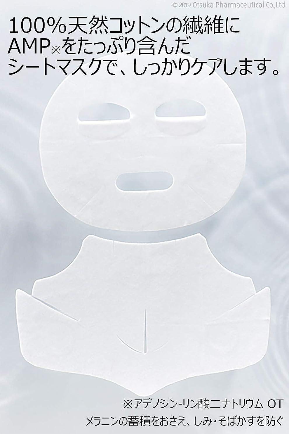 見込み樹木アクティブ大塚製薬 【医薬部外品】 インナーシグナル クリアアップ マスク 4セット (顔+デコルテ用)50541