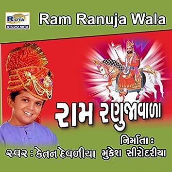 Ram Ranuja Wala