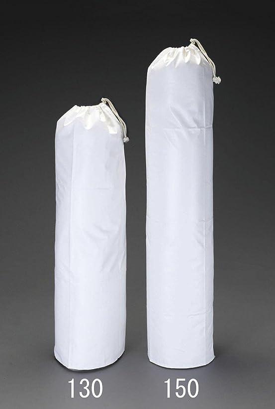 信頼できる手荷物出口エスコ(ESCO) 400x1250mm ボンベ用防炎カバー(酸素用) EA334E-150