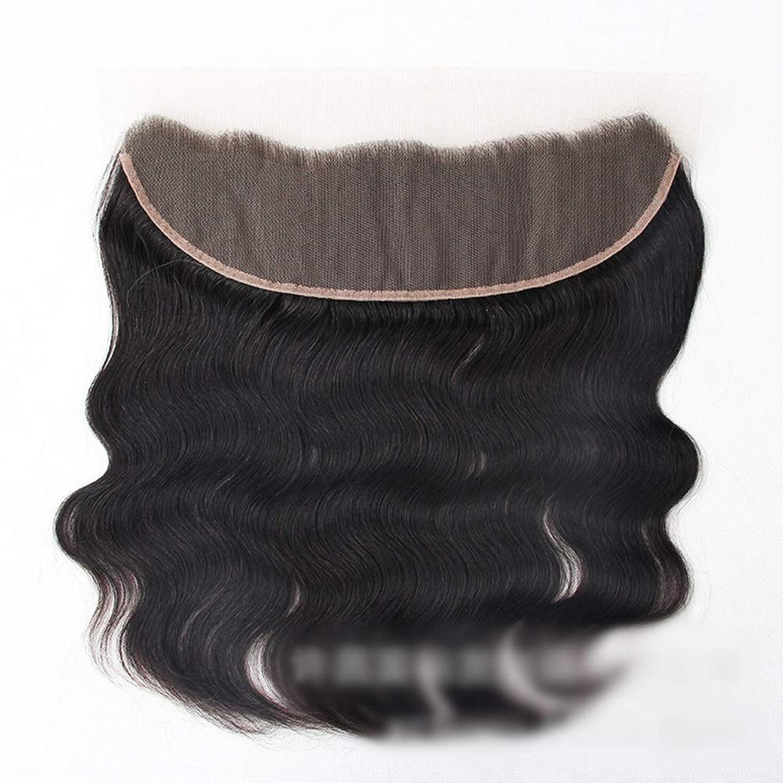 休戦承認する辞任BOBIDYEE 13 * 4レース前頭閉鎖自然な人間の髪の毛の前頭実体波ヘアエクステンション女性の短い巻き毛のかつら (色 : 黒, サイズ : 10 inch)