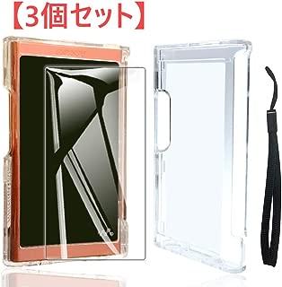 【3個セット】Sony walkman NW-A50 ケース 透明PC 硬ハードシェル ケース ソニー ウォークマン シリーズ ソフト&強化ガラス保護フィルム NW-A55 NW-A55HN NW-A56HN NW-A57HN ガラスフィルム 耐衝撃性 耐指紋