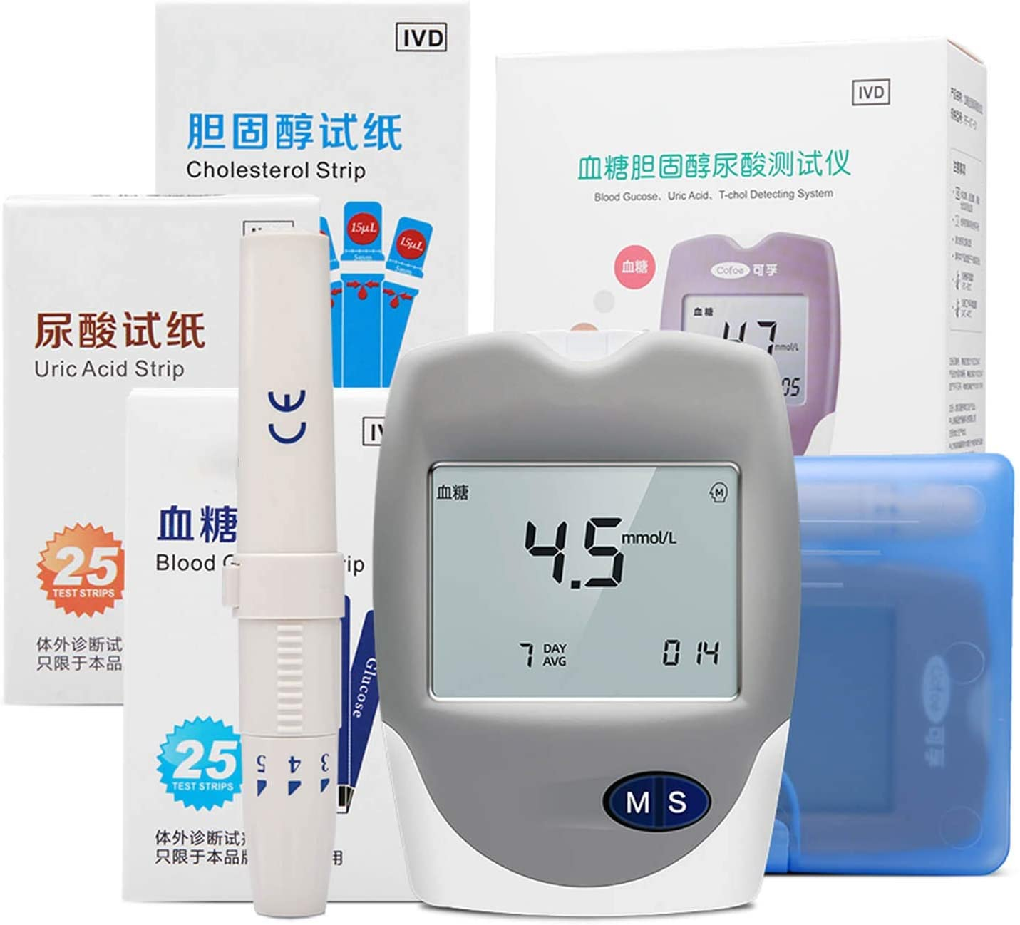 FGHEYU 3 in New product! New type 1 Sma Easy-to-use Glucose Blood Meter