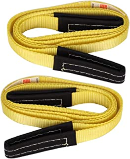 XSTRAP 2PK 8FT Lift Sling Web Strap/Wear Guard End