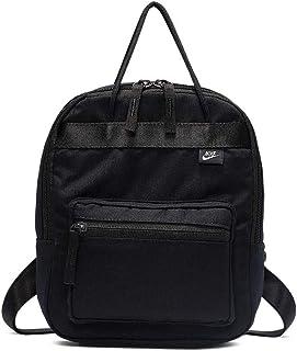 NIKE Tanjun Mini Backpack Black BA6098-010