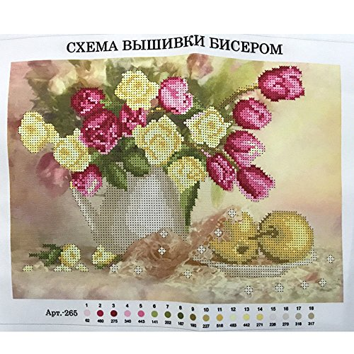 A Perlenstickerei Komplett Set Tulpen 27x35cm 0616-7