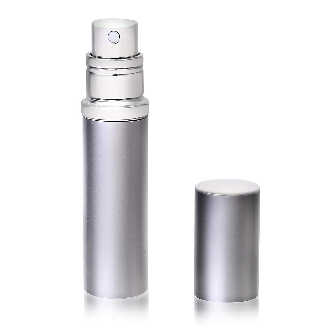 土地生産的ゴネリルアトマイザ- 香水 クイックアトマイザー ワンタッチ 入れ物 簡単 持ち運び 詰め替え ポータブルクイック 容器 噴霧器 グレー YOOMARO