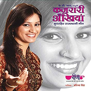 Kajrari Ankhiyan