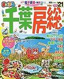まっぷる 千葉・房総'21 (まっぷるマガジン)