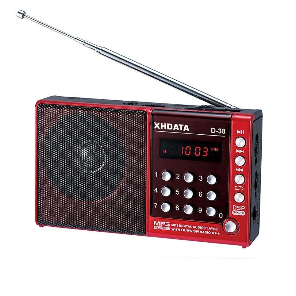 代名詞換気するインディカ携帯ラジオ フルバンドラジオマニュアルDSPカード挿入UディスクFM中波短波スピーカー 操作が簡単 (Color : Red)
