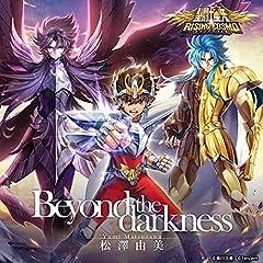 松澤由美「Beyond the darkness」のCDジャケット