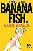 表紙: BANANA FISH(10) BANANA FISH (フラワーコミックス) | 吉田秋生