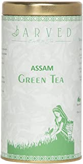 Jarved Green Tea for weight loss and immunity | Sourced in Upper Assam | 150g | Makes 75 Cups | Reusable tin box with doub...
