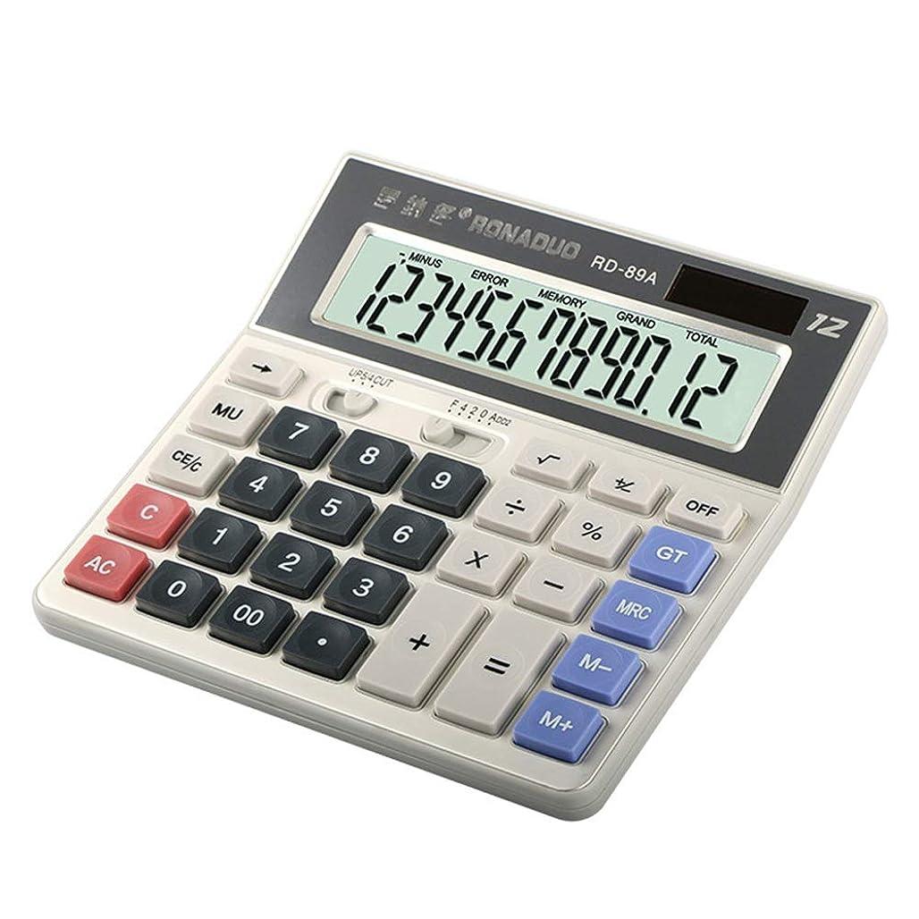振り向く無法者振動する電卓、12桁のソーラー電卓、標準機能エレクトロニクスデスクトップ電卓 標準機能エレクトロニクス電卓 (色 : Photo Color, サイズ : ワンサイズ)