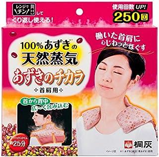 桐灰化学 あずきのチカラ 首肩用 100% あずきの天然蒸気 チンしてくり返し使える 1個