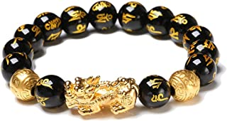 Black Obsidian Wealth Bracelet with Golden Pi Xiu Included a Peace Sign Pendant Lucky Wealthy Amulet Bracelet and Attract ...