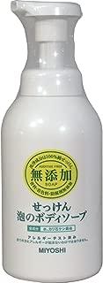 (お徳用5セット)ミヨシ 無添加 せっけん 泡のボディソープ 500ml(無添加石鹸)×5セット