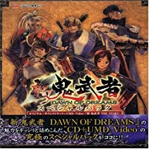 Shin Onimusha:Dawn Of Dreams:Special Pack Soundtrack & UMD