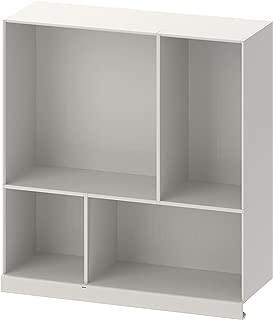 IKEA/イケア KALLAX/カラックス:シェルフインサート33×12×35 cm ライトグレー (603.463.34)