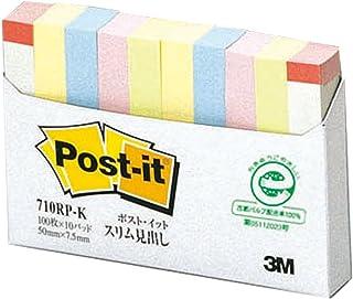 ポストイット 付箋 見出し パステルカラー 50×7.5mm 100枚×10パッド 710RP-K