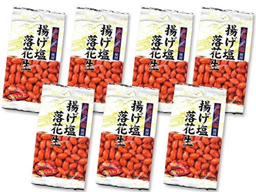黒田屋 揚げ塩落花生 420g (60gX7袋入) 中部工場製造品 (赤穂の天塩使用)