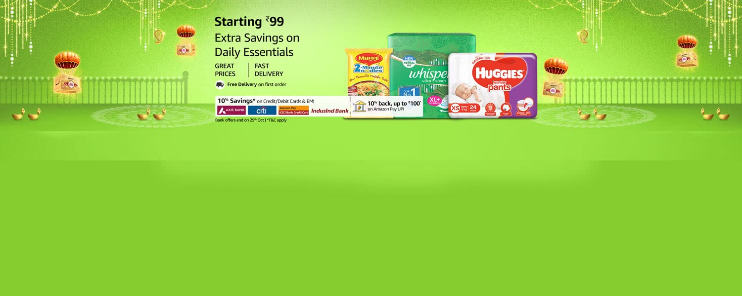 amazon.in - Daily Essentials starting at just ₹99