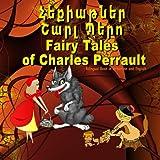 Hekiatner. Fairy Tales  of Charles Perrault. Bilingual book in Armenian and English: Dual Language Picture Book for Kids (Armenian and English Edition) (Armenian Edition)