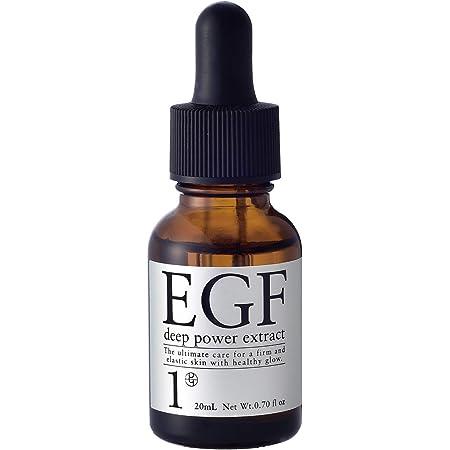 EGF ディープパワーエキス[ 20ml / 濃度1μグラム ]エイジングケア( 高濃度原液美容液 )