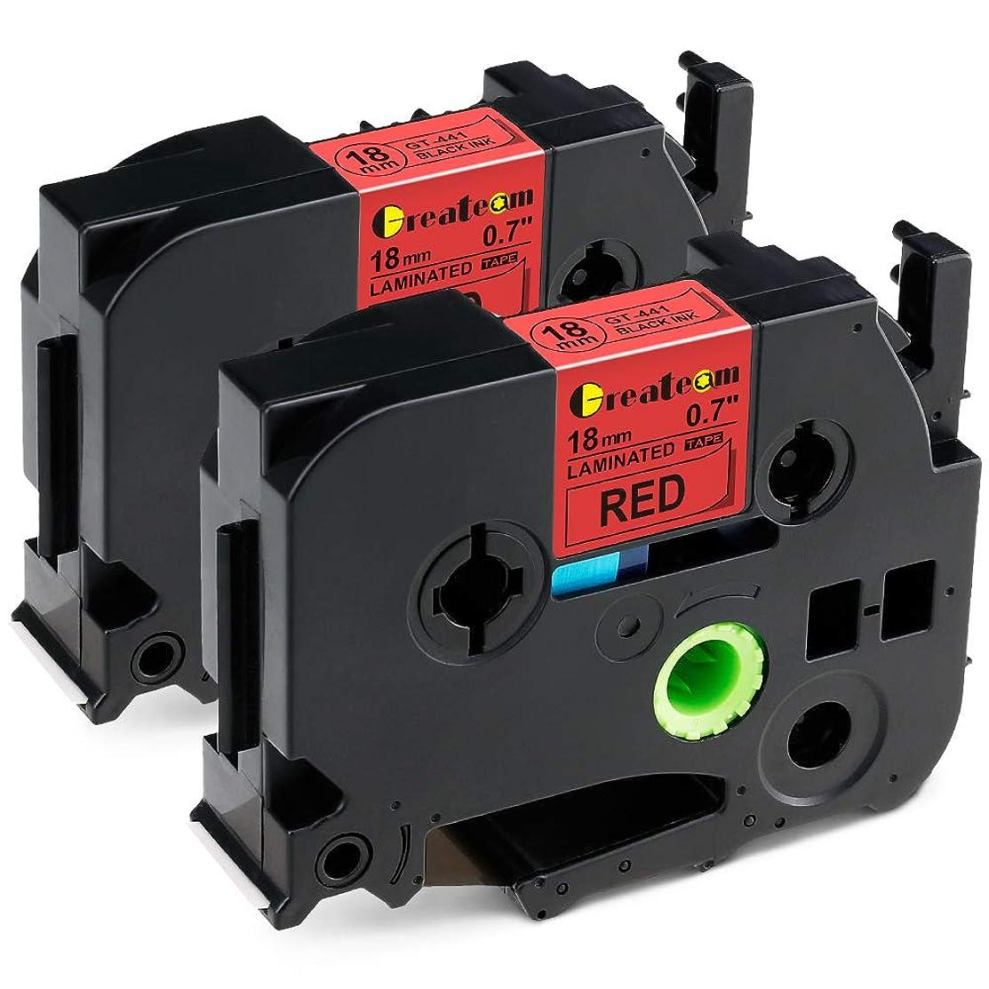 マーキング彼女立派なピータッチ ブラザー tzeテープ 18mm TZe-441 互換品 2点セット,ブラザー工業 ラミネートテープ ブラザー テープカセット brother tze ラベルライターテープ 赤地に黒文字 長さ8m…