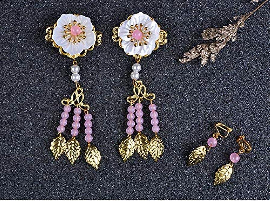調べるビバ統合HuaQingPiJu-JP ヴィンテージハンドメイドシェルフラワーヘアピン中国式宮殿ヘアクリップ(ピンク)