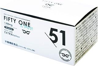 FIFTY ONE_新しい大人のマルチ・エナジー増大サプリメント(51_画期的な組合せ配合) HMB筋肉化・シトルリン・アルギニン・亜鉛・マカ・ウコン_栄養機能食品(ビタミンB6・B2 )アンチエイジングの強い味方