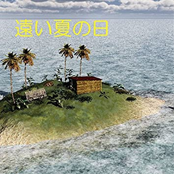 Tooi Natsu No Hi (feat. Lily)