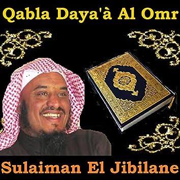 Qabla Daya'à Al Omr (Quran)