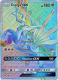 Dialga GX - 138/131 - Secret Rare GX Forbidden Light