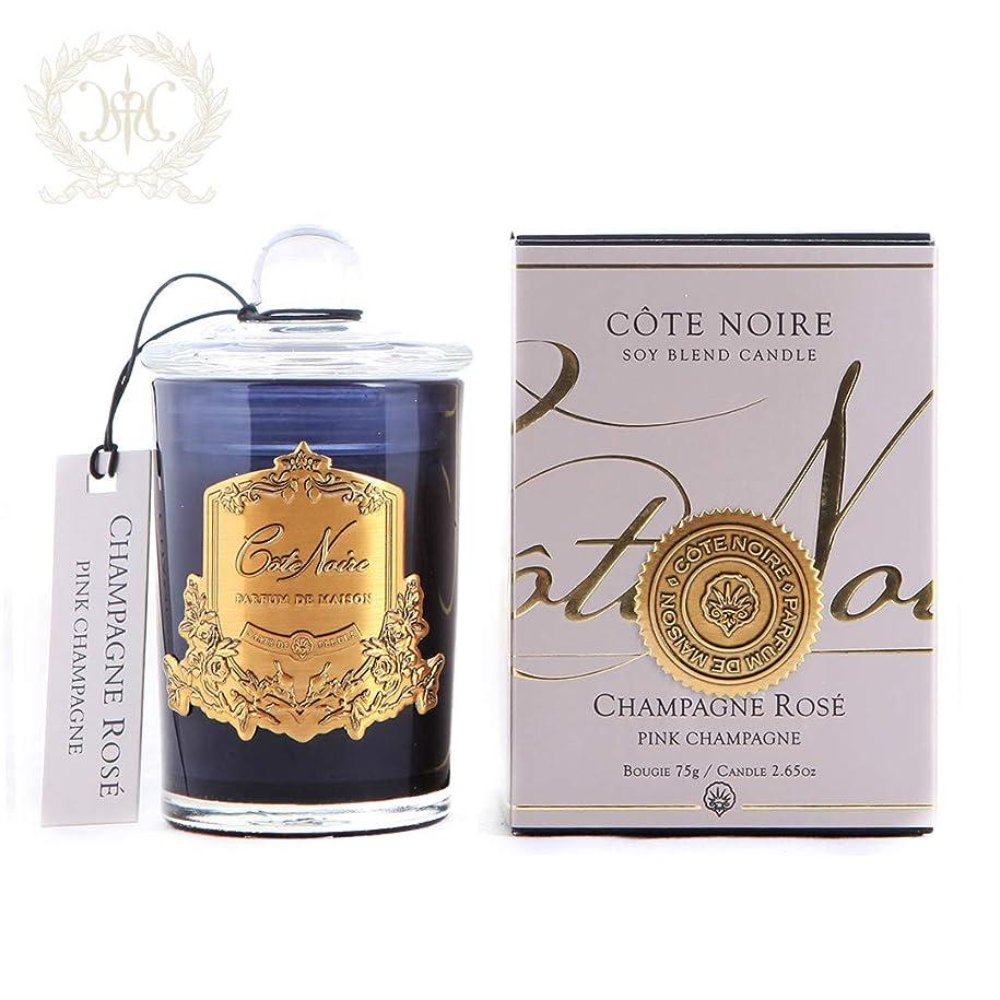 ゴムクリスマスぐるぐるソイブレンドアロマキャンドル/ピンクシャンパン Cote Noire/コートノアール(イギリス)