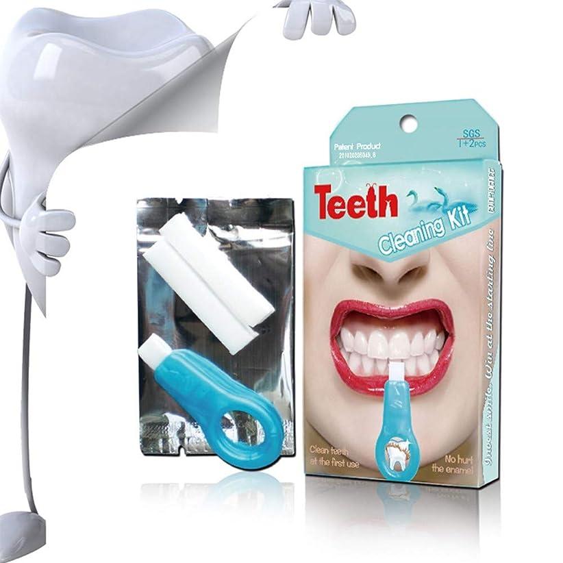 見せます感度誘惑する歯のホワイトニングセットナノクリーニングブラシ1+2