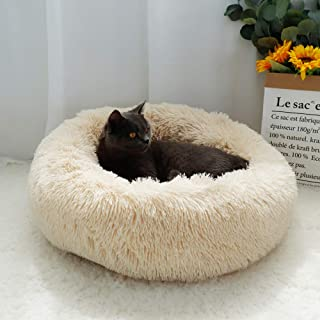 OYANTEN 猫 ベッド 犬 ベッド クッション 夏 冷房対策 ラウンド型 もふもふ 丸型ドーナツふわふわ もこもこ ぐっすり眠る 暖かい 滑り止め 夏 通年 洗える キャット 猫用 小型犬用 ペット用品(ベージュ)