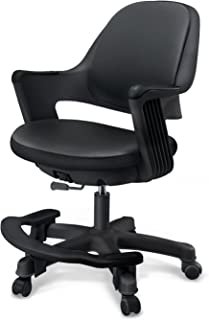 Children Desk Chair for Kids Height Control Student Study Adjustable Seat Office Seat (Piano Black Leather)