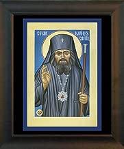 Trinity Stores Desk Framed Religious Art Print - Black 9x11 - St. John Maximovitch of San Francisco by Br. Robert Lentz, OFM