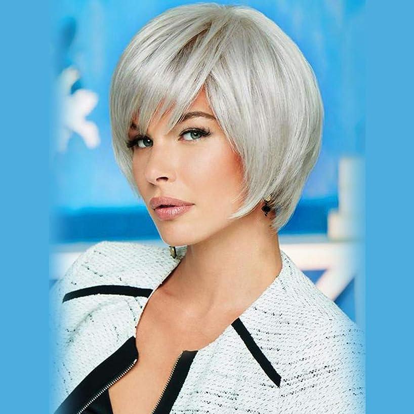 NOGOQU NEW LIFE @YOU Fashion Human Hair Natural Grey Short Bob Wig + Healthy | Soft | Light | Breathable | Adjustable | Antibacterial Cap For Women & Girls