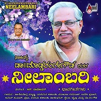 Neelambari (Kannada)