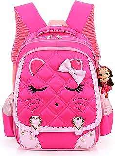 Waterproof Cat Face Waterproof Kids Backpack School Bookbag for Primary Girls Students Yookeyo
