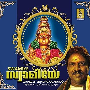 Swamiye