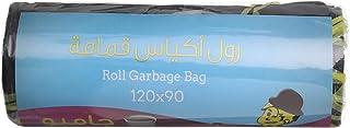 Hossam Plastic Jumbo Roll Garbage Bags, 120X90 cm - 1 Kg
