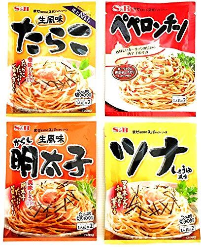 【セット品】S&B 生風味まぜるだけのスパゲッティソース 4種セット(たらこ・からし明太子・ペペロンチーノ・ツナしょうゆ)各1個 計4個